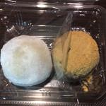 葵餅本店 -