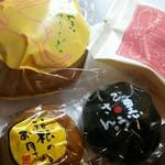 うさぎや・菜の花 - 料理写真: