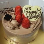 クローバー - 料理写真:チョコレートケーキ