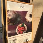 菓子s パトリー - Luciole 外の看板