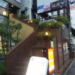 松江プラザホテル 別館 - 別館から本館に歩いて90秒の場所に朝食会場「まげにまい」があります(2016.11.25)