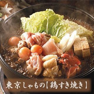 【NEWOPEN記念】2.5H飲み放題付コース3680円~♪