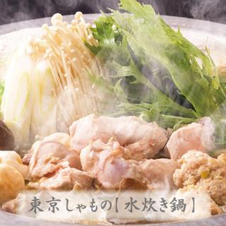 鶏水炊き鍋付コース¥3480(税抜き)10品2.5h飲み放付