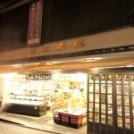 松本製菓 - 外観