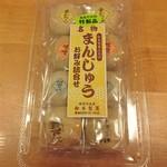松本製菓 - 栗かの子入 四種詰合せ…税込680円