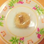 松本製菓 - 温泉まんじゅう