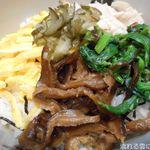 えん - 奄美大島 鶏飯風