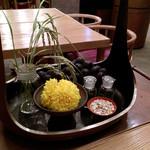 HIGASHIYA GINZA - 選べるお茶の素材