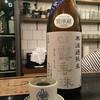日本酒バー トーキンラウド