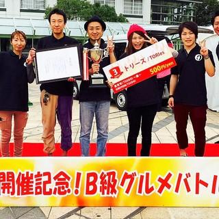 ☆鳥取中部B級グルメバトル2016優勝!☆