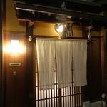 にしぶち飯店 - ☆落ち着いた雰囲気の外観です(#^.^#)☆