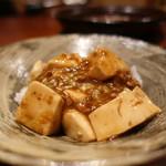 にしぶち飯店 - ☆麻婆豆腐熱々です☆