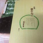 高木屋老舗 - 草だんご(30個入り)¥1,700 2017/01/04(水)