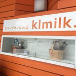 クルミルク -