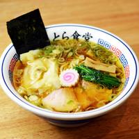 とら食堂 - ワンタン麺
