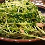 神山飯店 -