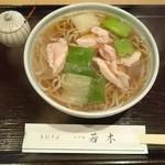 60841053 - 2017/1 かしわ1100円