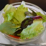 銀座コージーコーナー - サラダ