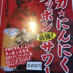 60842132 - 勇気なくて頼めなかった(^^)