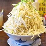 ラーメン無限大 - ラーメン+野菜多めアブラ多め