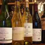 LEVEL - 珠玉の日本ワイン!