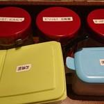 横浜家系ラーメン 三ノ宮商店マックス - 調味料