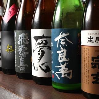店主が厳選した日本酒