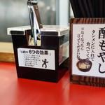 元祖タンメン屋 - 好みで酢もやしを追加