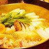 宮崎地鶏のすき焼き 1人前