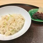 観山 - 蟹ご飯