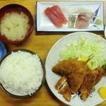 にし与 - 魚河岸定食