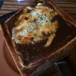喫茶マドラグ - チーズカレートースト