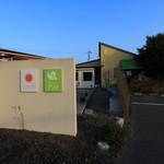 Cafe Garden P.o.t - お店の外観