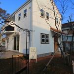 Cafe Garden P.o.t - テラスハウス