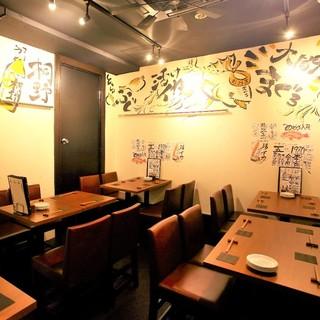 【ふぐ料理専門店】和食に合う落ち着いた雰囲気の店内