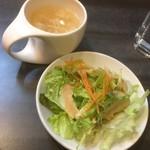瓦町仔鹿 - ランチのスープとサラダ