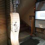 焼鳥 みずき - お店は名鉄岐阜駅から歩いて10分少々。
