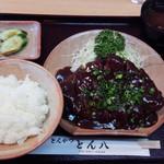 60860399 - 大味噌カツ定食