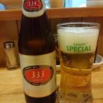 ベトナム家庭料理 マンダリンカフェ - □333ビール(瓶) 480円(内税)□