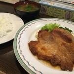 キッチン マカベ - ポークジンジャー