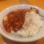 高老庄餃子屋 - 陳麻飯