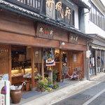 山田竹風軒本店 - 店入口