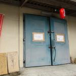 ラーメン倉庫 - 2013年4月 扉重いです(´Д`)