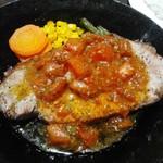 カイザーホフ - 豚ロースグリル トマトバジル風味