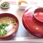 Kinosakikaidouuminoeki - カツ丼(ハーフうどん付) 950yen
