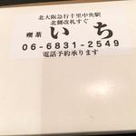 60865479 - 電話番号が書いてありますよ(^ ^)