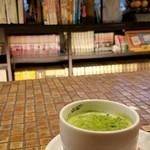 山cafe - 抹茶ラテ400円(食事とセットで100円引きになりました)