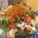 活海老バル orb - 海老のミックスサラダ