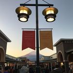 タリーズコーヒー - 2017/01 世界遺産の富士山