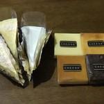 チーズチーズチーズ -